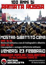 100 anni di Armata Rossa: Mostra-Dibattito-Cena